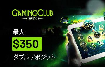 Gaming Club Casino 利点・欠点