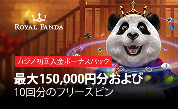 Royal Panda - Royal Pandaに行く