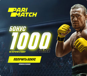 43122-parimatch-sport-bonus-DE-360x314-ru