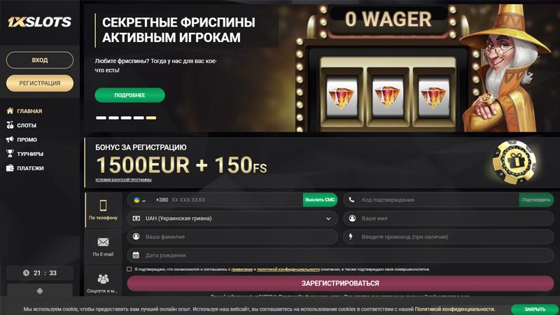 1xslots casino review