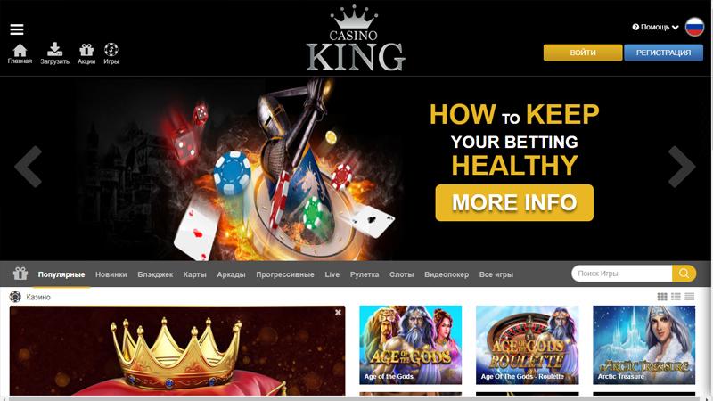 casinoking review