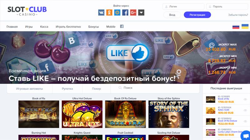 обеспечения для виртуальных казино внимательно следят